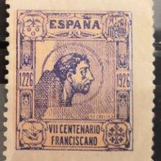 Sellos: ESPAÑA 1926. VIÑETA VII CENTENARIO FRANCISCANO. NUEVA CON SEÑAL DE FIJASELLOS.. Lote 277067678