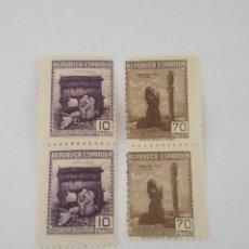 Sellos: 1939 ESPAÑA -CORREO CAMPAÑA - B2 EDIFIL NE47 Y NE52 - MNH 84€. Lote 277126948