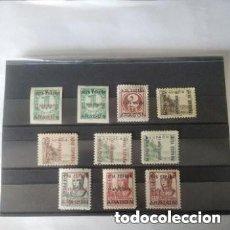 Sellos: ESPAÑA - GUERRA CILVIL - ARAGON - VIVA ESPAÑA - II AÑO TRIUNFAL - MNH. Lote 277181503