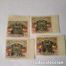 Sellos: ESPAÑA - GUERRA CIVIL - LUGO - PRO PARO OBRERO - HABILITADO. Lote 277182208
