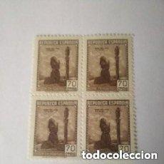 Sellos: ESPAÑA - 1939 - II REPUBLICA - EDIFIL NE52 - BLOQUE DE 4 - MNG - NUEVOS - VALOR CATALOGO 175€.. Lote 277182943