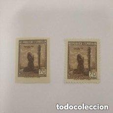 Sellos: 1939 - ESPAÑA - CORREO DE CAMPAÑA - EDIFIL NE52 Y NE52S - MNH SIN GOMA -. Lote 277185333