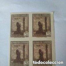 Sellos: 1939 - ESPAÑA -CORREO CAMPAÑA-EDIFIL NE52S BLOQUE 4 - VALOR 156 €. Lote 277190078