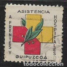 Sellos: GUIPUZCOA, FRENTES Y HOSPITALES, VER FOTO. Lote 277224138