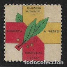 Sellos: VIZCAYA, DEL. PROV. ASISTENCIA DE FRENTES Y HOSPITALES, VER FOTO. Lote 277224263