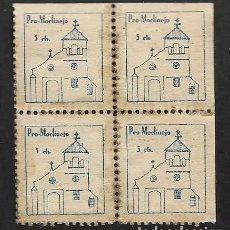 Sellos: MOCLINEJO-MALAGA- 5 CTS.-BLOQUE DE 4 SELLOS- VER FOTO. Lote 277224468