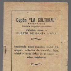 Sellos: PUERTO SANTA MARIA--CADIZ- LIBRETA COMERCIAL- LA CULTURA- VER FOTOS. Lote 277228213