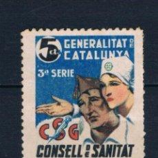 Sellos: VIÑETA GUERRA CIVIL. GENERALITAT DE CATALUNYA. CONSELL DE SANITAT DE GUERRA. 3ª SERIE 5 CT * LOT010. Lote 277251663