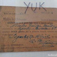 Sellos: LICENCIA USO APARATO RADIO / TIMBRE VIÑETAS HUERFANOS CUERPO TELEGRAFOS / 1942 / SEGORBE CASTELLON. Lote 277264263