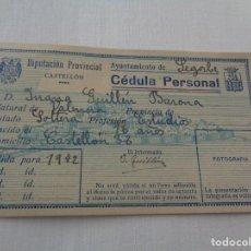 Sellos: CEDULA PERSONAL 1942 DE SEGORBE (CASTELLON) CON VIÑETA Y CUÑO DE LA DIPUTACION DE CASTELLON. Lote 277264613