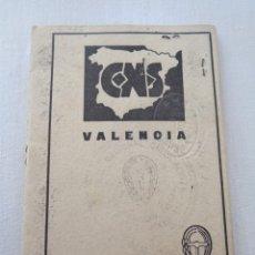 Sellos: GUERRA CIVIL. CASTELLÓN. CARNET DE LA CNS EXPEDIDO EN 1939 - COMPLETO CON SELLOS EN BUEN ESTADO. Lote 277269333