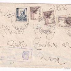 Sellos: CENSURA MILITAR ONDARROA 1939. Lote 277417918