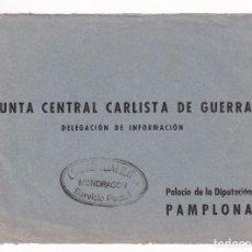 Sellos: FRONTAL JUNTA CENTRAL CARLISTA DE GUERRA COMANDANCIA MILITAR MONDRAGÓN SERVICIO POSTAL. Lote 277421153