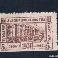 Sellos: GUERRA CIVIL. SELLO LOCAL. SEGOVIA 1936 SUSCRIPCION PATRIOTICA 5 CTS. ** LOT006. Lote 277465118