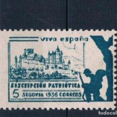 Sellos: GUERRA CIVIL. SELLO LOCAL. SEGOVIA 1936 SUSCRIPCION PATRIOTICA 5 CENTIMOS. VERDE. ** LOT006. Lote 277465443