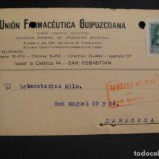 Sellos: TARJETA POSTAL - CENSURA MILITAR SAN SEBASTIAN - AÑO 1938. Lote 277554303