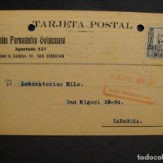 Sellos: TARJETA POSTAL - CENSURA MILITAR SAN SEBASTIAN - AÑO 1938. Lote 277554378