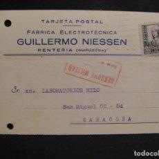 Sellos: TARJETA POSTAL - CENSURA MILITAR SAN SEBASTIAN - AÑO 1938. Lote 277554783