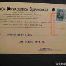 Sellos: TARJETA POSTAL - CENSURA MILITAR SAN SEBASTIAN - AÑO 1938. Lote 277554908