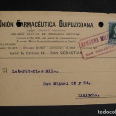 Sellos: TARJETA POSTAL - CENSURA MILITAR SAN SEBASTIAN - AÑO 1938. Lote 277555023
