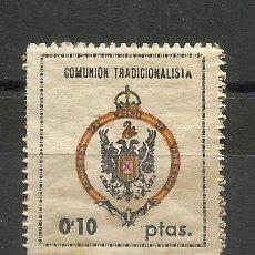 Sellos: LO2- SELLO VIÑETA GUERRA CIVIL REQUETE CARLISTA COMUNION TRADICIONALISTA REINO DE VALENCIA, ESCAS. Lote 277565148