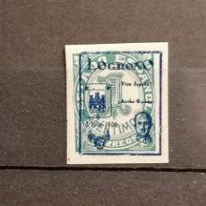 Timbres: ESPAÑA SELLOS GUERRA CIVIL LOGRONO AÑO 1937 LOTE SELLOS REPUBLICANOS SOBRECARGADOS BANDO FRANCO. Lote 277612453