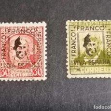 Timbres: ESPAÑA SELLOS GUERRA CIVIL MALAGA AÑO 1937 LOTE SELLOS REPUBLICANOS SOBRECARGADOS BANDO FRANCO. Lote 277612568