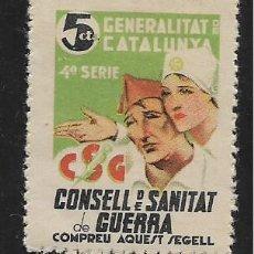 Sellos: GENERALITAT DE CATALUNYA, 5 CTS, 4º SERIE,,- VER FOTO. Lote 277635788