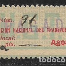 Sellos: VIÑETA,- U.G.T. FED. NAC. DE TRANSPORTE, AÑO 1937, VER FOTO. Lote 277636153