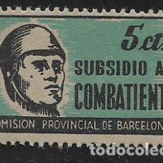 Sellos: BARCELONA,- 5 CTS,. SUBSIDIO AL COMBATIENTE.- VER FOTO. Lote 277636758