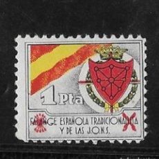 Sellos: REQUETES. EDIFIL 29*. 1 PTAS NEGRO, ROJO Y AMARILLO FALANGE ESPAÑOLA. Lote 277822638