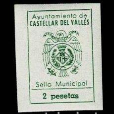 Sellos: 0122 FISCAL AYUNTAMIENTO DE CASTELLAR DEL VALLES VALOR 2 PTAS COLOR VERDE SIN FIJASELLOS. Lote 277852368