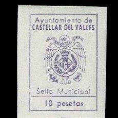 Sellos: 0122 FISCAL AYUNTAMIENTO DE CASTELLAR DEL VALLES VALOR 10 PTAS COLOR VIOLETA SIN FIJASELLOS. Lote 277852398