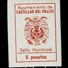 Sellos: 0122 FISCAL AYUNTAMIENTO DE CASTELLAR DEL VALLES VALOR 5 PTAS COLOR ROJO SIN FIJASELLOS. Lote 277852423
