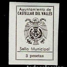 Sellos: 0122 FISCAL AYUNTAMIENTO DE CASTELLAR DEL VALLES VALOR 3 PTAS COLOR CASTAÑO OSCURO SIN FIJASELLOS. Lote 277852443