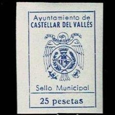 Sellos: 0122 FISCAL AYUNTAMIENTO DE CASTELLAR DEL VALLES VALOR 25 PTAS COLOR AZUL SIN FIJASELLOS. Lote 277852488