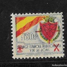 Sellos: REQUETES. EDIFIL 30* 1,50 PTAS VERDE, ROJO Y AMARILLO FALANGE ESPAÑOLA. Lote 278163198