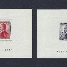 Sellos: ESPAÑA. AÑO 1938. BATALLA DE LEPANTO. H. BLOQUES JUAN DE AUSTRIA.. Lote 278179203