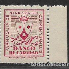 Sellos: VIÑETA,- BANCO DE CARIDAD,- PARROQUIA NTRA. SRA. DEL CARMEN Y SAN LUIS, VER FOTO. Lote 278399373