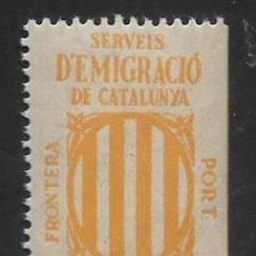 Sellos: SERVEIS D EMIGRACIO DE CATALUNYA, 7,50 PESSETES, FRONTERA, NUEVO CON GOMA, VER FOTO. Lote 278399683