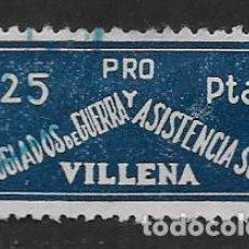 Sellos: VILLENA-ALICANTE- 25 CTS,- AZUL. -PRO REFUGIADO Y ASISTENCIA SOCIAL, SOFIMA Nº 7. VER FOTO. Lote 278546743