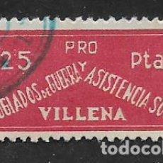 Sellos: VILLENA-ALICANTE- 25 CTS,- NARANJA -PROREFUGIADO Y ASISTENCIA SOCIAL,NO CATALOGADO VER SOFIMA Nº 7.. Lote 278546778