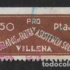 Sellos: VILLENA-ALICANTE- 50 CTS,- CASTAÑO -PROREFUGIADO Y ASISTENCIA SOCIAL,NO CATALOGADO VER SOFIMA Nº 7.. Lote 278546813