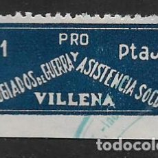 Sellos: VILLENA-ALICANTE- 1 PTA.,- AZUL -PROREFUGIADO Y ASISTENCIA SOCIAL, SOFIMA Nº 9.VER FOTO. Lote 278546828