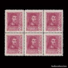 Sellos: ESPAÑA.1938.FERNANDO CATÓLICO. 25C. MNH.BLQ 6.EDIFIL 843. Lote 278548703