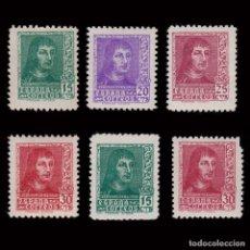 Sellos: ESPAÑA.1938.FERNANDO EL CATÓLICO.SERIE.MNH.EDIFIL 841-844A. Lote 278549433