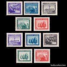 Sellos: ESPAÑA.1938.HONOR EJÉRCITO Y MARINA.SERIE MNH.EDIFIL.SH.849.. Lote 278551013