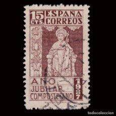 Sellos: 1937.AÑO.JUBILAR COMPOSTELANO.15C.USADO.EDIFIL.833. Lote 278572818