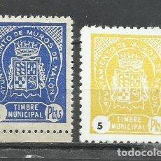Sellos: 5420-2 SELLOS LOCALES ESPAÑA GUERRA CIVIL MUROS DE NALON,ASTURIAS,TIMBRE MUNICIPAL,NUEVO.SPAIN CIVIL. Lote 278821048