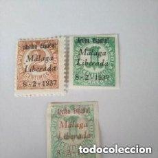 Sellos: SELLOS LOCALES. MÁLAGA LIBERADA. NUEVOS , GOMA Y CHARNELA.. Lote 278831783